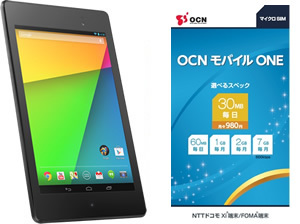 nexus7-ocn-mobile-one-set.jpg